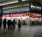 サンドラッグ川崎駅前大通り店