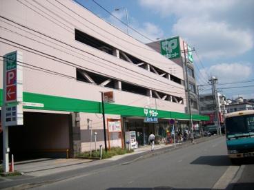 サミットストア「菊名店」の画像2