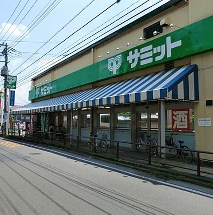 サミットストア「日吉店」の画像