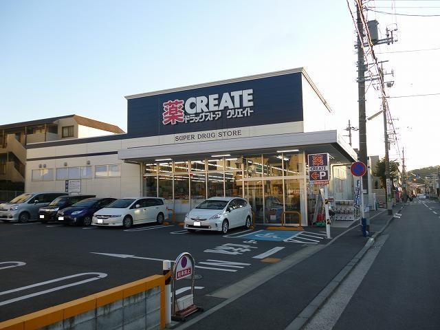 クリエイトS・D港北日吉本町の画像