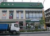 グルメシティ「糀谷店」
