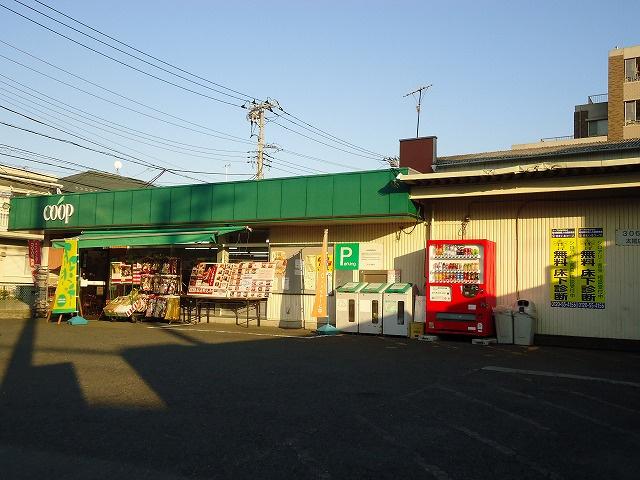 コープかながわ「太尾店」の画像