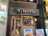 サンマルクカフェ川崎銀柳街店