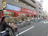 サンドラック「萩中店」