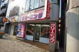 クリーニングのケイベスト「大鳥居駅前店」