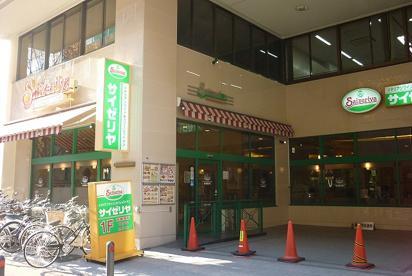 サイゼリヤ「新横浜アリーナ通り店」の画像1