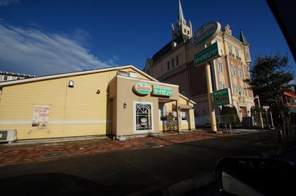 サイゼリヤ「北新横浜店」の画像1