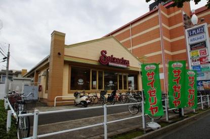 サイゼリヤ 港北樽町店の画像1