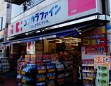 ココカラファイン 大森店