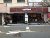 キッチンオリジン「六郷土手店」