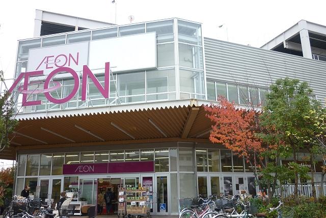 イオン「横浜新吉田ショッピングセンター」の画像