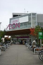 イオン「横浜新吉田ショッピングセンター」の画像3