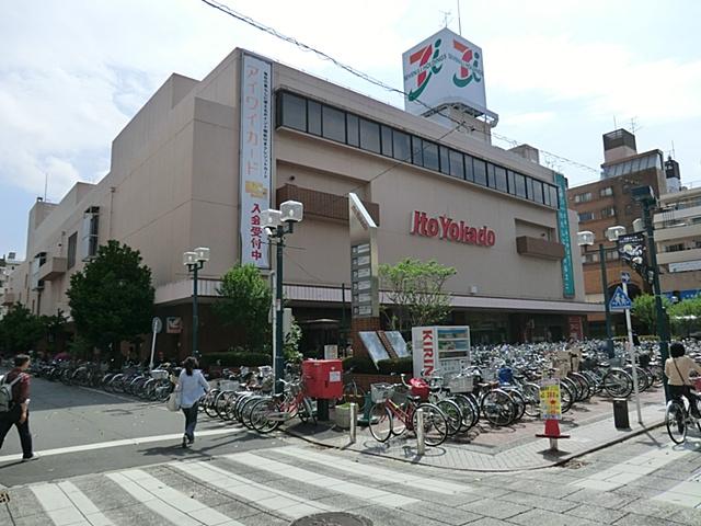 イトーヨーカドー「綱島店」の画像