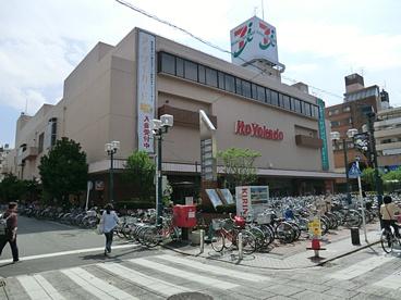 イトーヨーカドー「綱島店」の画像1