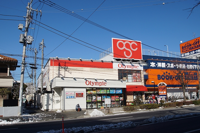 オリンピック「綱島樽町店」の画像