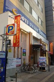 カラオケ コート・ダジュール ダイニング新横浜店の画像1
