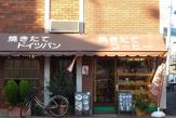 カッセルカフェ 「南太田駅前店」