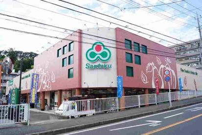 ウィズ高田店の画像1