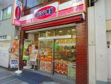 オリジン弁当 川崎小川町店