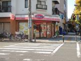 オリジン弁当 川崎貝塚店