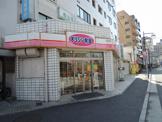 オリジン弁当 平間店