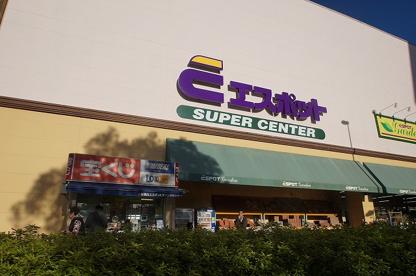 エスポット「新横浜店」の画像2