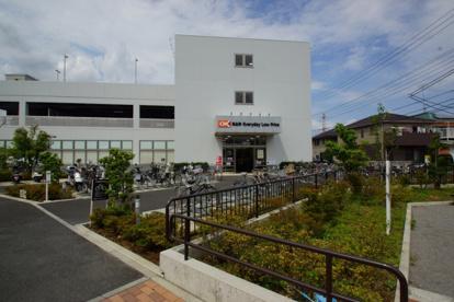 オーケーストア新吉田店の画像1