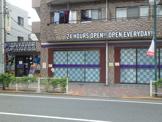 エニタイムフィットネスセンター 下丸子店