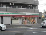 STORE100「川崎矢上店」