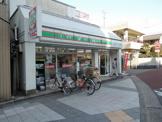 STORE100「川崎大島一丁目店」