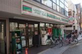 STORE100「新丸子西口店」