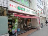 STORE100「鹿島田駅前店」
