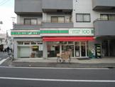 STORE100「鶴見区矢向店」