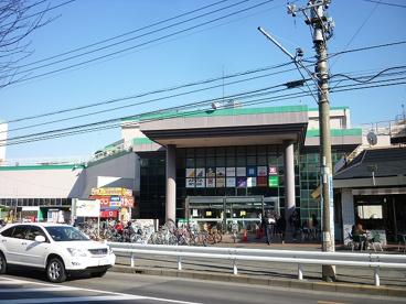 アピタ日吉店の画像1