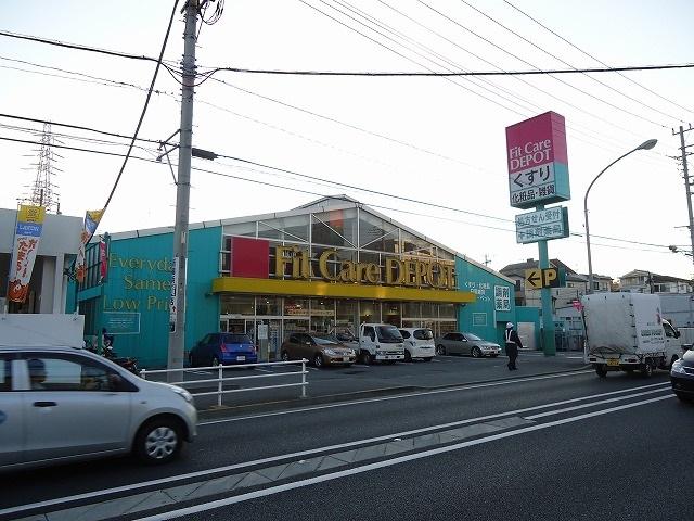 Fit Care DEPOT篠原店(フィットケア デポ篠原店)の画像