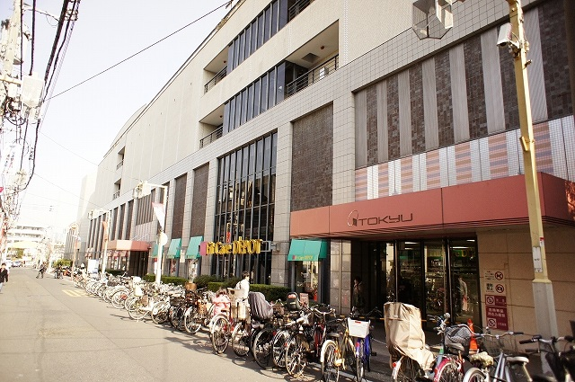 Fit Care DEPOT日吉東急店(フィットケア デポ日吉東急店)の画像