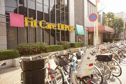 Fit Care DEPOT日吉東急店(フィットケア デポ日吉東急店)の画像2