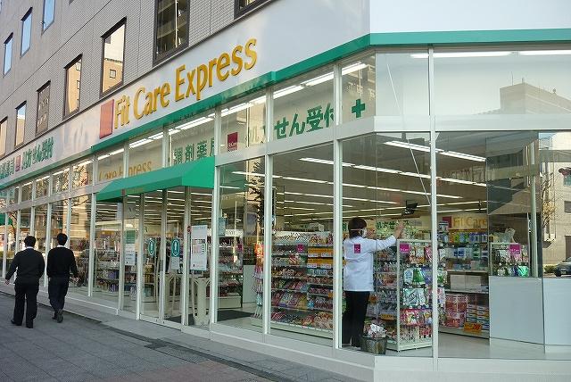 Fit Care Express DSM新横浜店(フィットケアエクスプレスDSM新横浜店)の画像