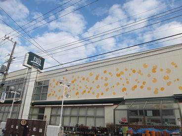 FUJI「鳥山店」の画像2