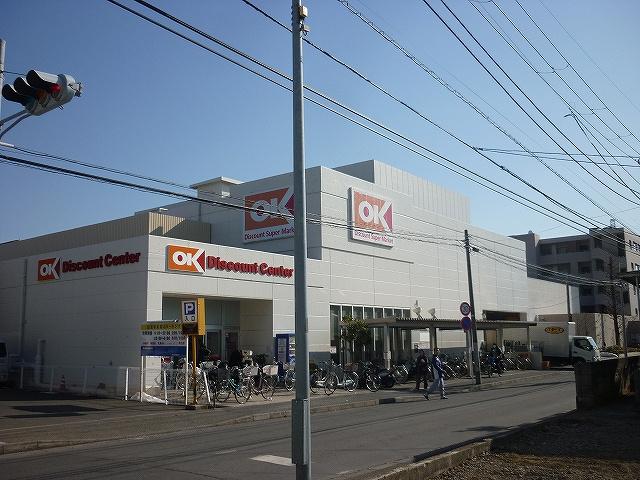okストア「日吉店」の画像