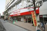 Olympicハイパーストア「鶴見中央店」