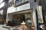Re.Ra.Ku 新丸子店