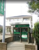 埼玉りそな銀行 杉戸高野台駅前出張所