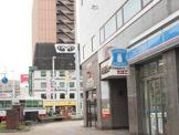 ローソン高知デンテツターミナル店