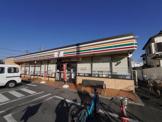 セブン-イレブン茅ヶ崎円蔵1丁目店