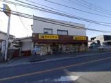 マインマート萩園店