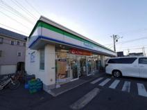 ファミリーマート寒川一之宮店