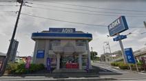 AOKI 杉戸店