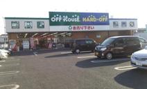 ハードオフ・オフハウス 杉戸店