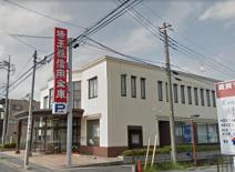 埼玉縣信用金庫 杉戸支店